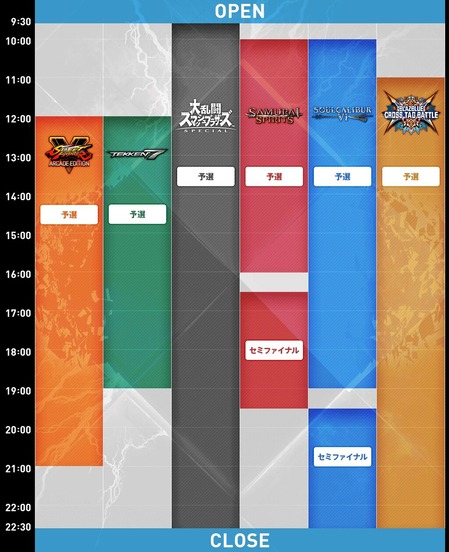 timetable (1)