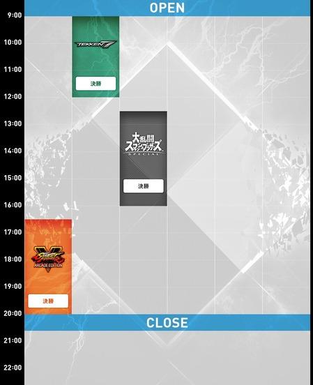 timetable (3)