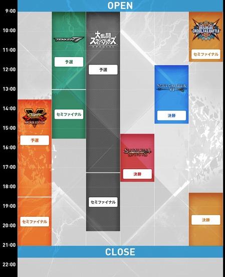 timetable (2)