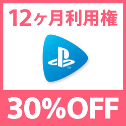 days-of-play-2020-ps-now-subscription-12m-01-21may20-ja-jp
