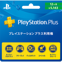 days-of-play-2020-ps-plus-posa-12m-image-block-01-19may20-ja-jp