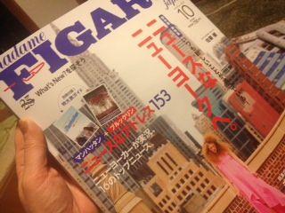 FIGARO(フィガロ) 最新号