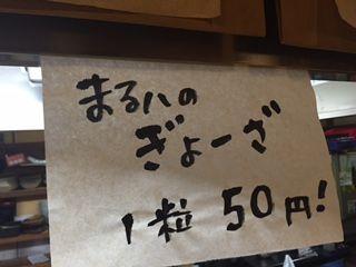 書くことナシ^^;