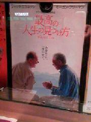 久し振りの映画鑑賞@劇場
