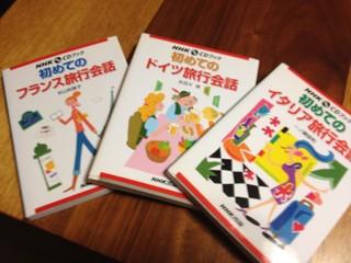 2012 旅じたく日記 9