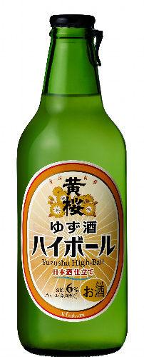 ★ゆず酒ハイボール★