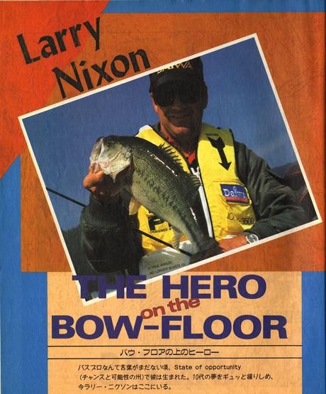 Nixon_001