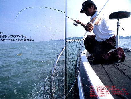 2001_stclair_kiriyama_002
