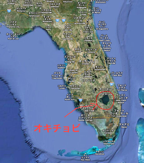 2012_03_21_map_okeechobee_02
