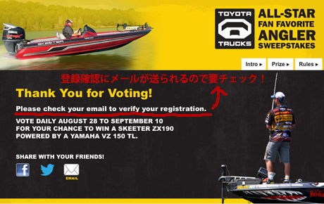 2012allstar_vote_003