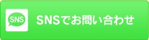 iconSnsBar