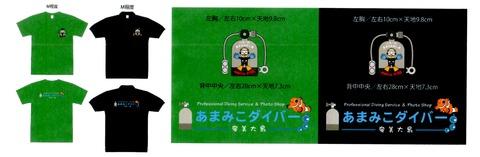 img001 - コピー (2)