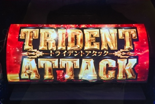 tridentattack