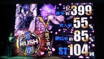 gekkaraimei-press-04