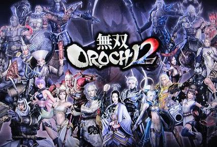 orochi2