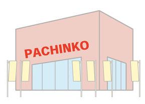 pachiya