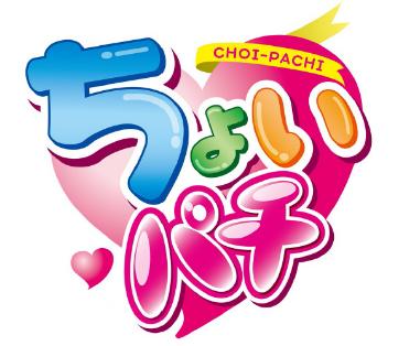choipachi
