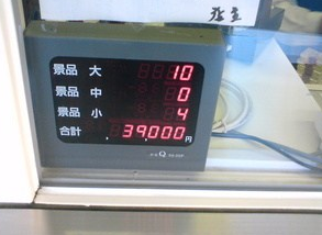 696ceddb