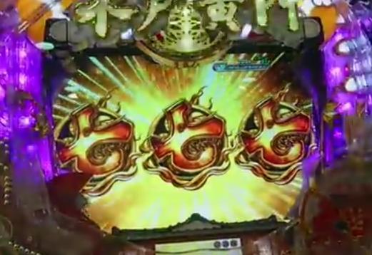 CRぱちんこ水戸黄門Ⅲ