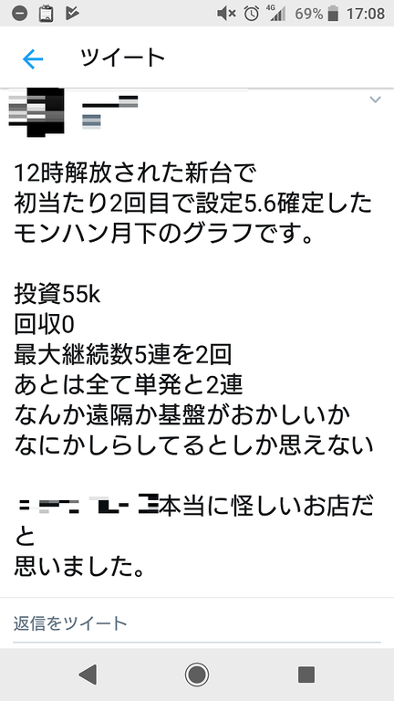 5SN4P5n