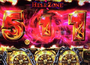 hellzone