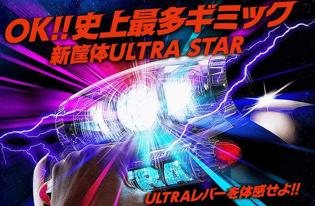 ultra03