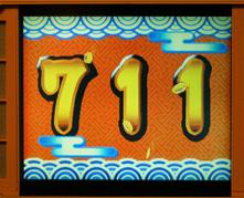 711mai