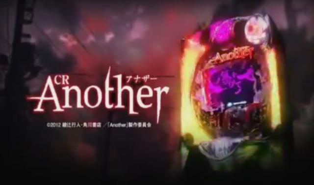 CRanother