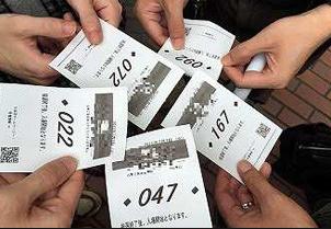 【悲報】新橋の某パチンコ店で大量の引き子を使う軍団が撮影されてしまうwwwww(画像あり)