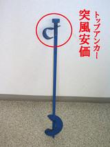 200310