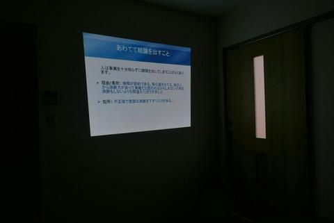 P1030910