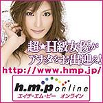 h.m.p online�إ��