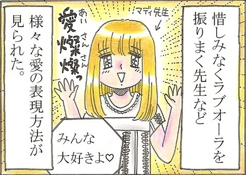 scan1801