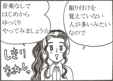scan1282