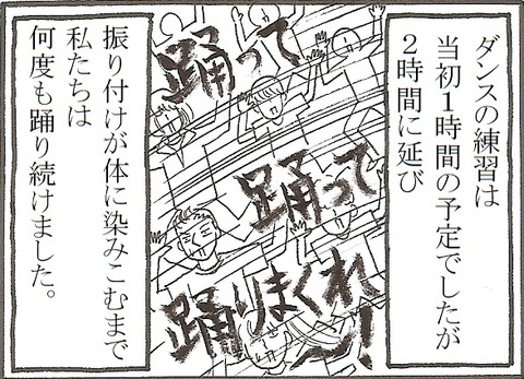 scan1290