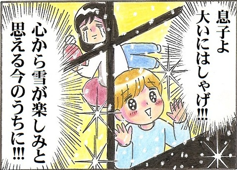 scan1657