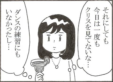 scan1294