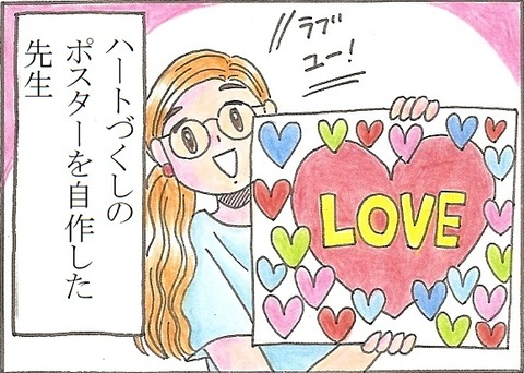 scan1799