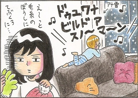 scan1656
