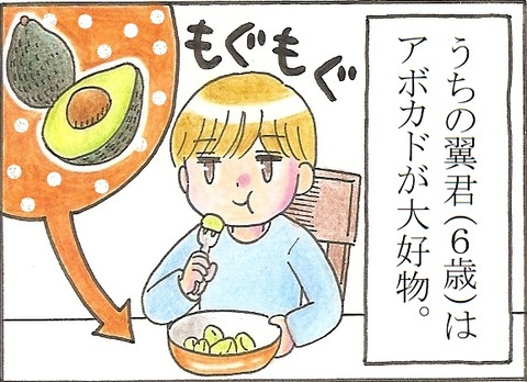 scan1666