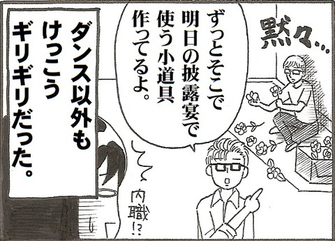 scan1296