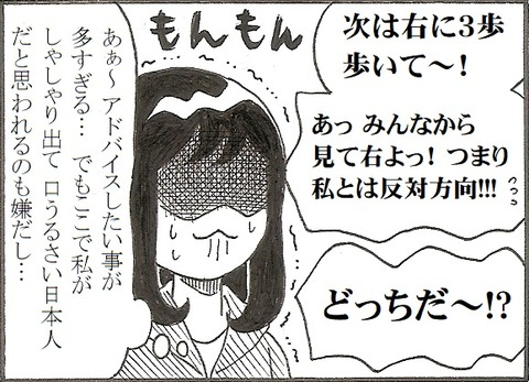 scan1283