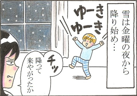 scan1655