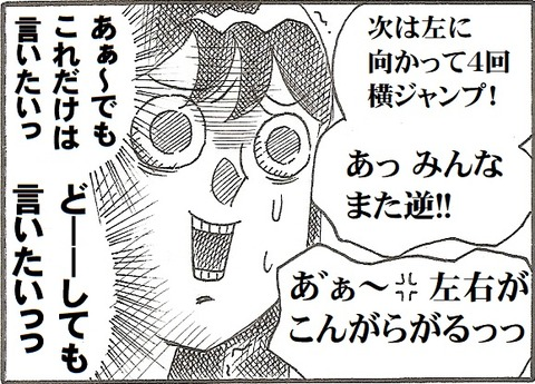 scan1285