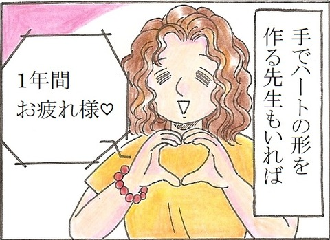 scan1797