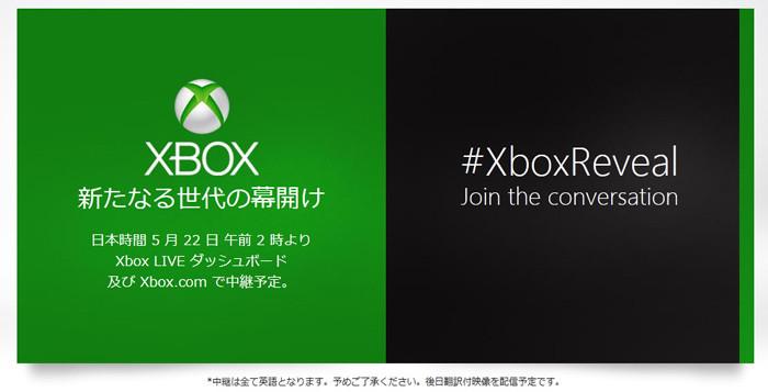 xbox02_425