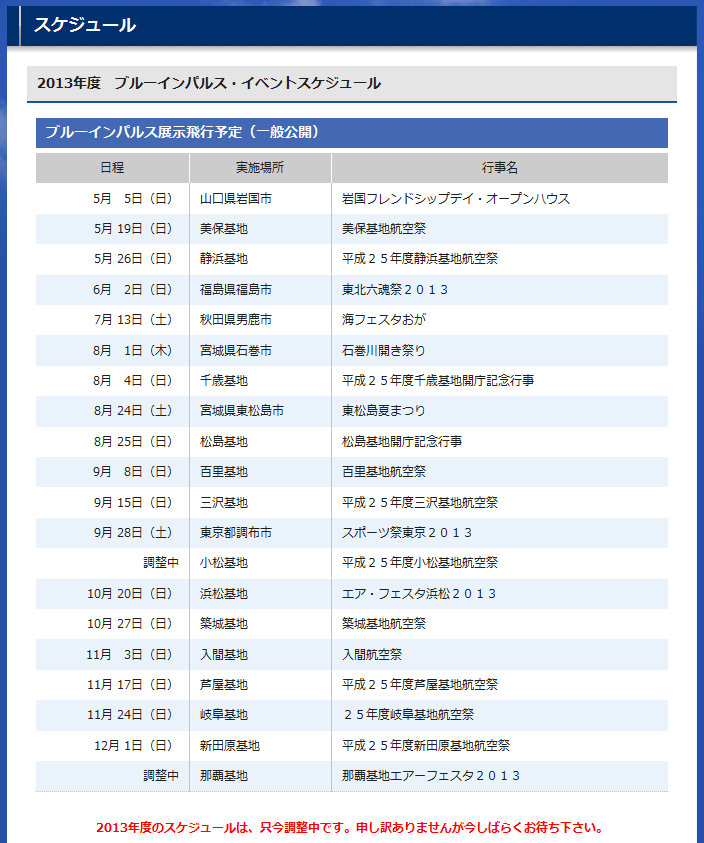 20130326_blue_01