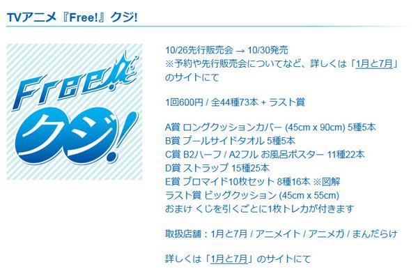 free01_0927