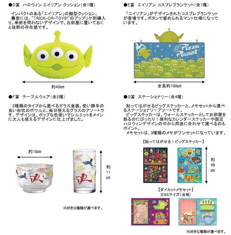 toy03_0913