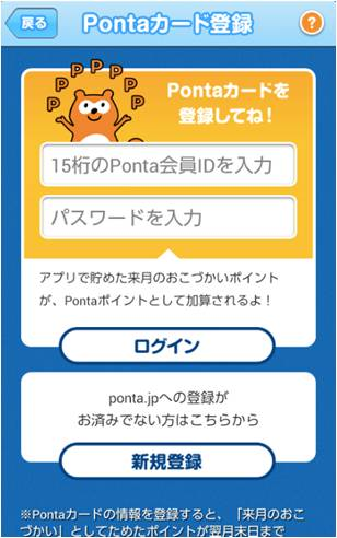 ponta04_0814